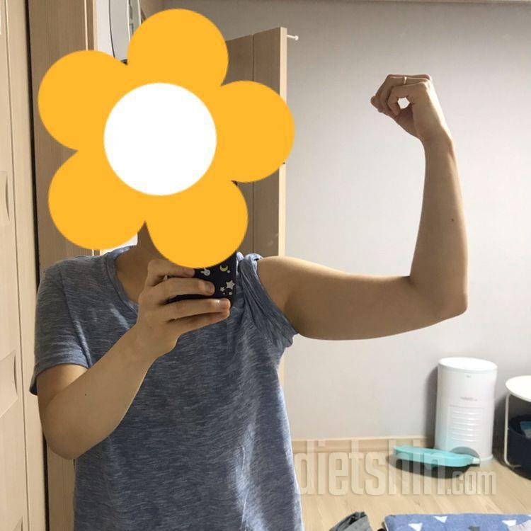 [다신 13기 필수미션] 전신,체중
