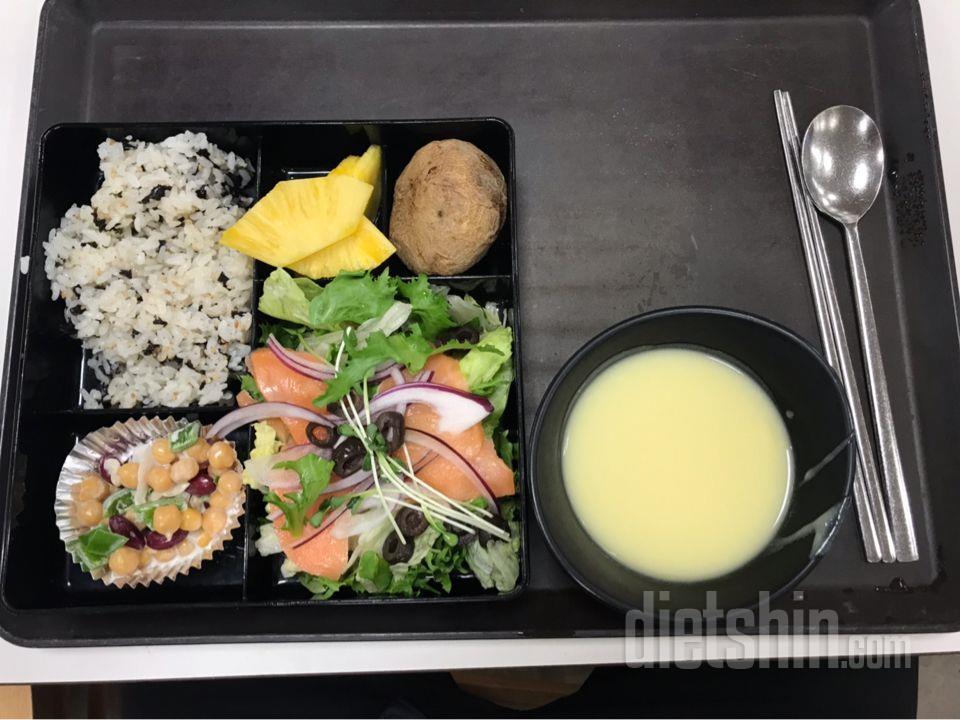 오늘 점심 저녁 모 병원 직원식당