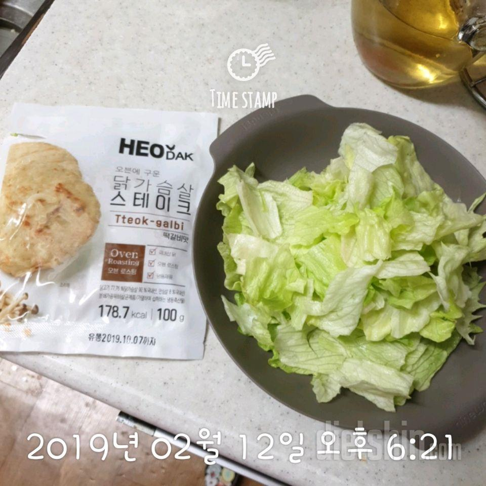 2.12 식운