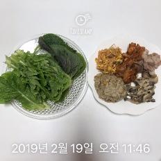 2.19 점심