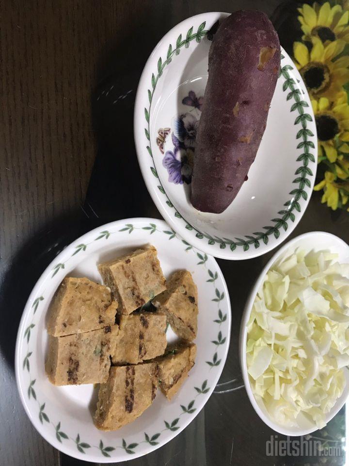 양배추 고구마 닭가슴살