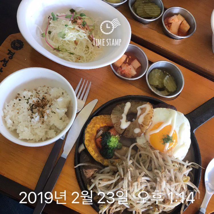 2.23 점심