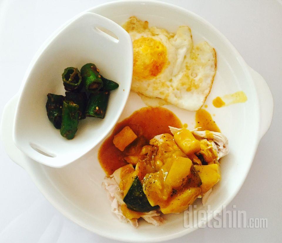 아침식단 : 닭가슴살카레 계란후라이 고추무침