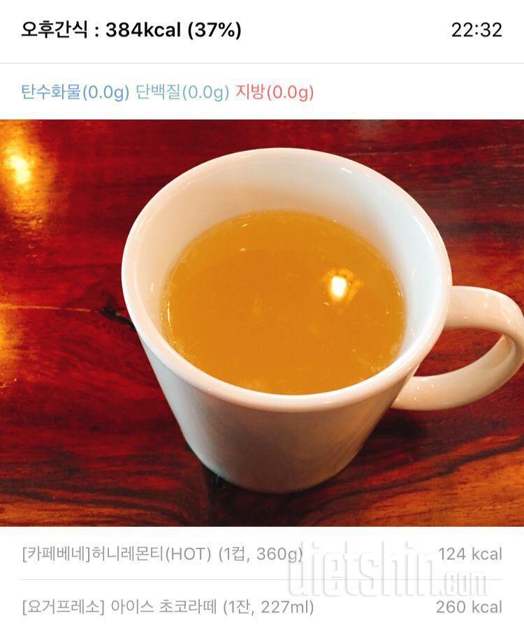 [다신 13기 식단 미션] 27일차