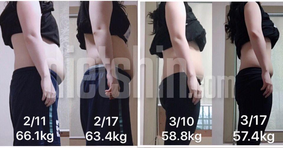 두달간 14.6kg감량