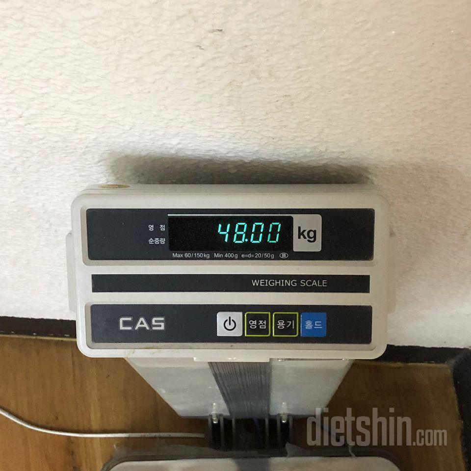 61kg ->\; 47kg 14kg감량 후기 !!
