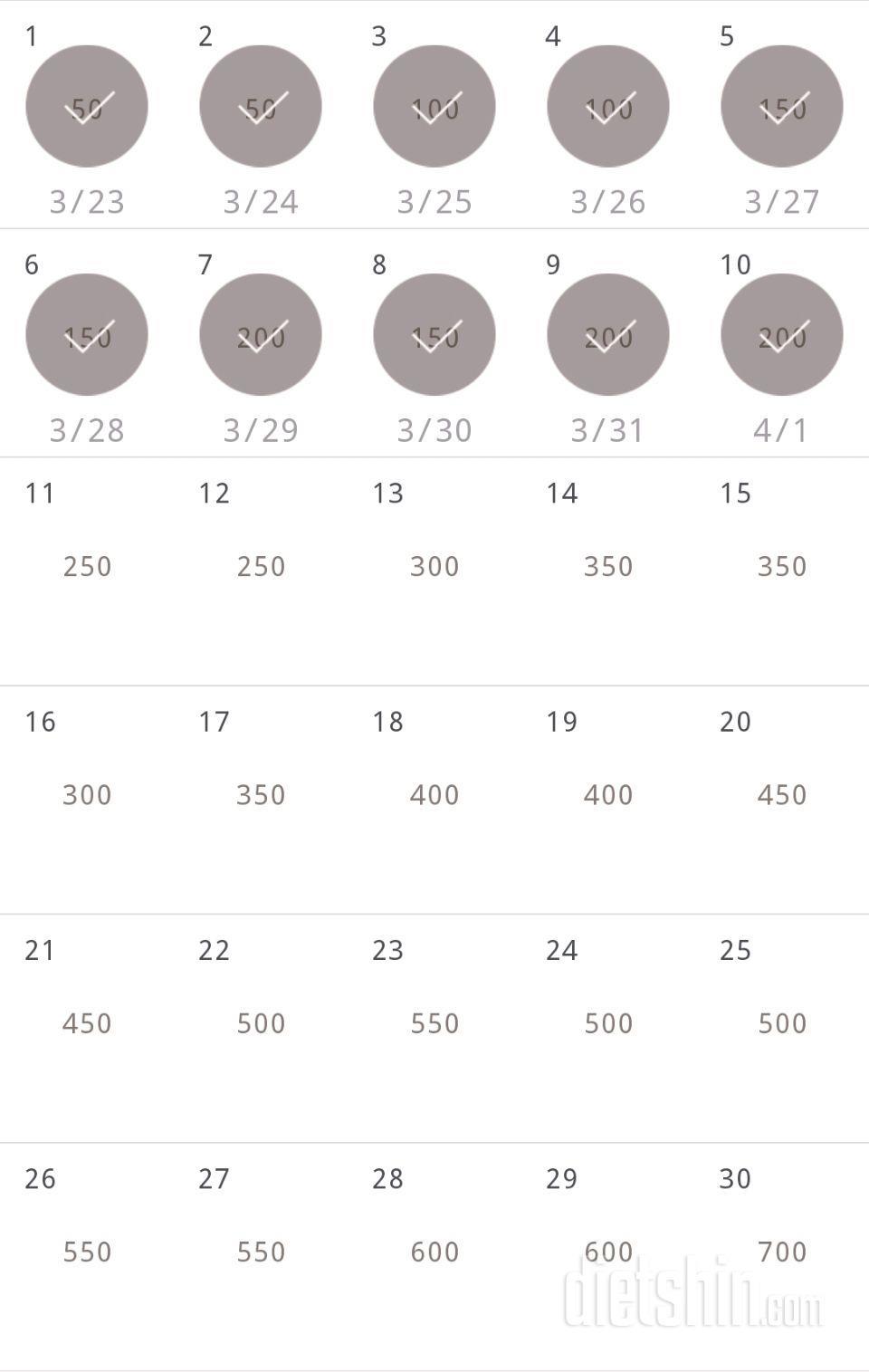 30일 점핑잭 10일차 성공!