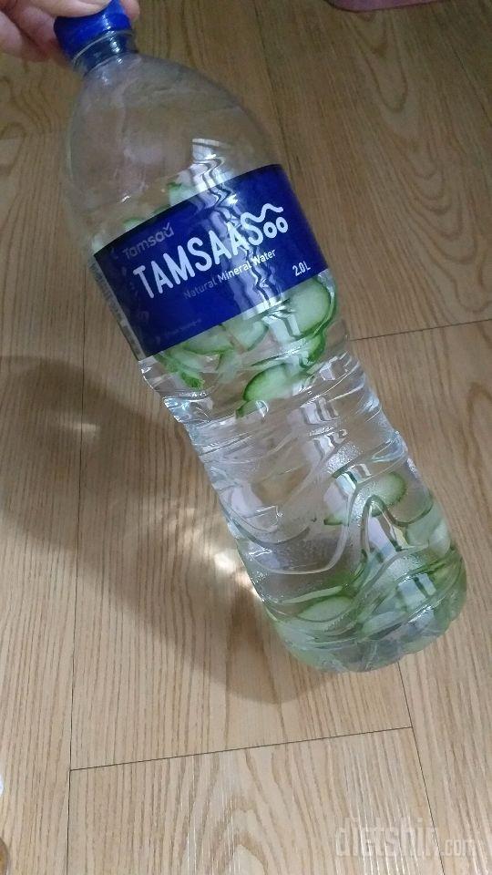 오늘부터 오이물 마셔보려고합니다