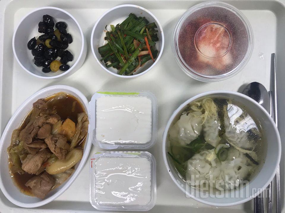 점심 - 기본식사에 쌀대신 두부먹기