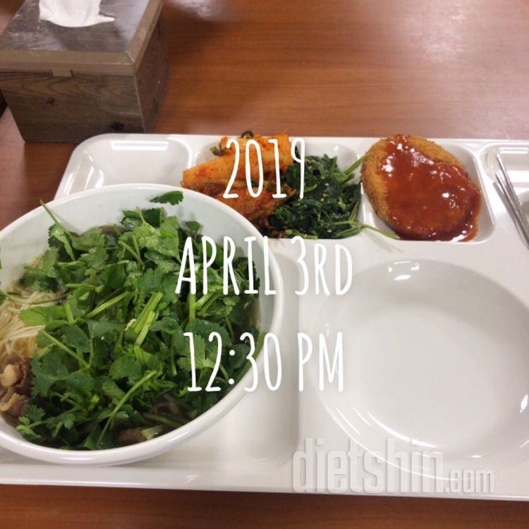 어제 식단이에요 !