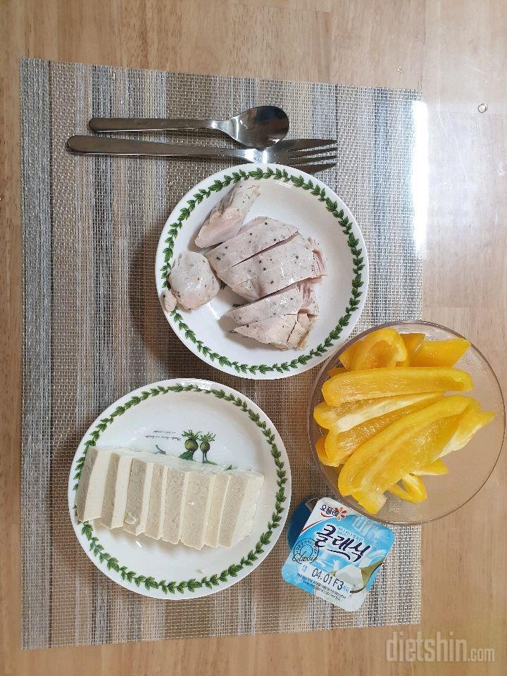 출산후 다이어트