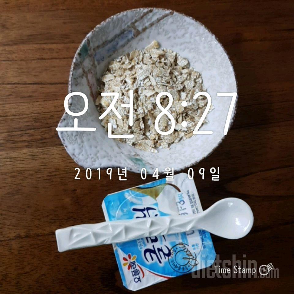 19.4.9 새로이 시작~(애들 독감에 고생하다 다시 시작해요)