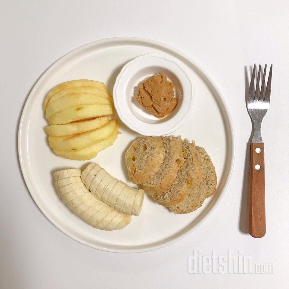 아침 다이어트 식단 과일 먹기 😌