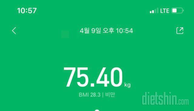 글램디 6주 걸그룹 다이어트(2일차 2.6감량)