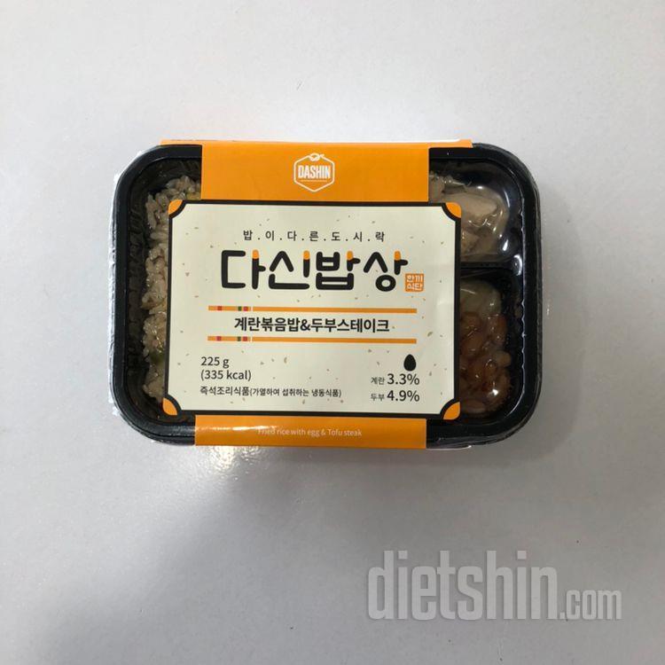 [도시락챌린지] 7일차 식단입니다!