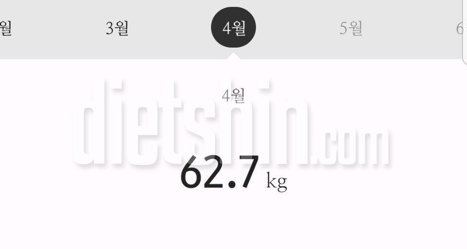 79kg -&gt\; 63kg (16kg감량) -&gt\; ing