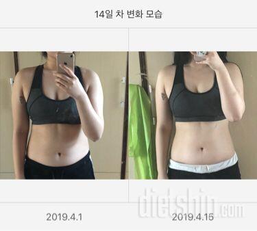 2주 변화