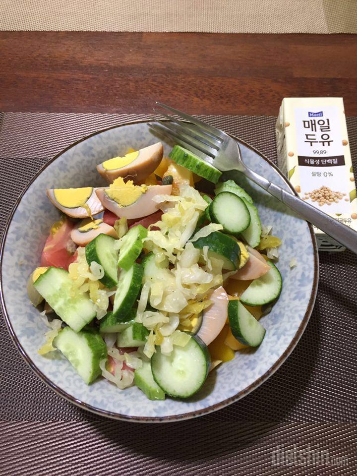 점심 식사