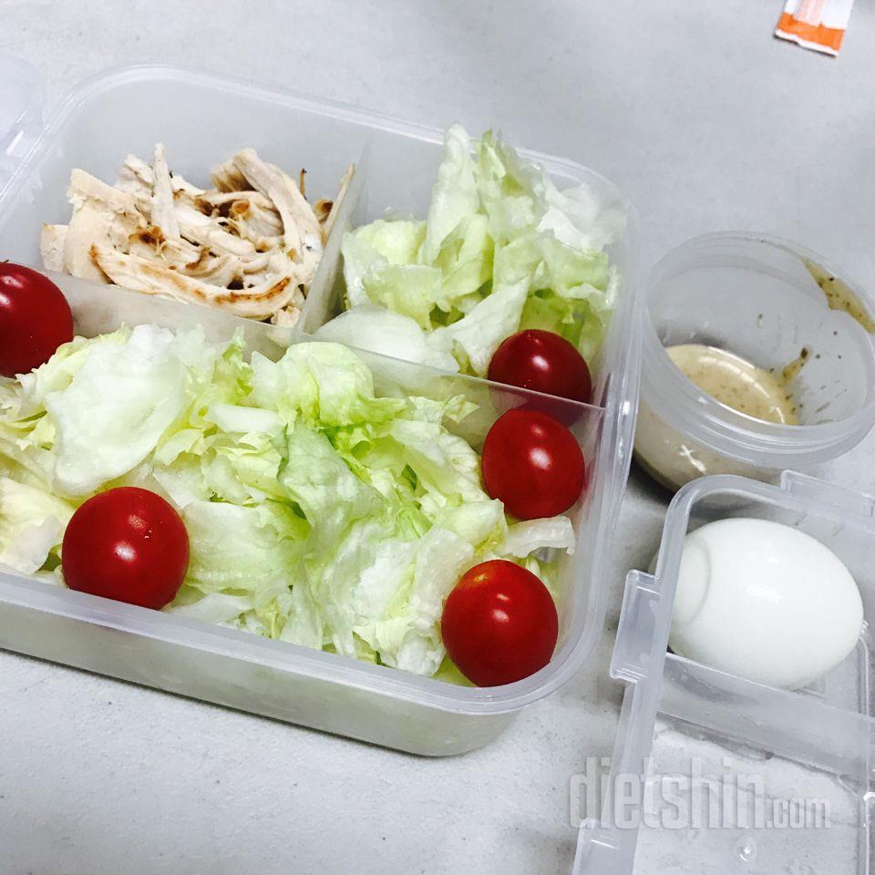 점심 샐러드