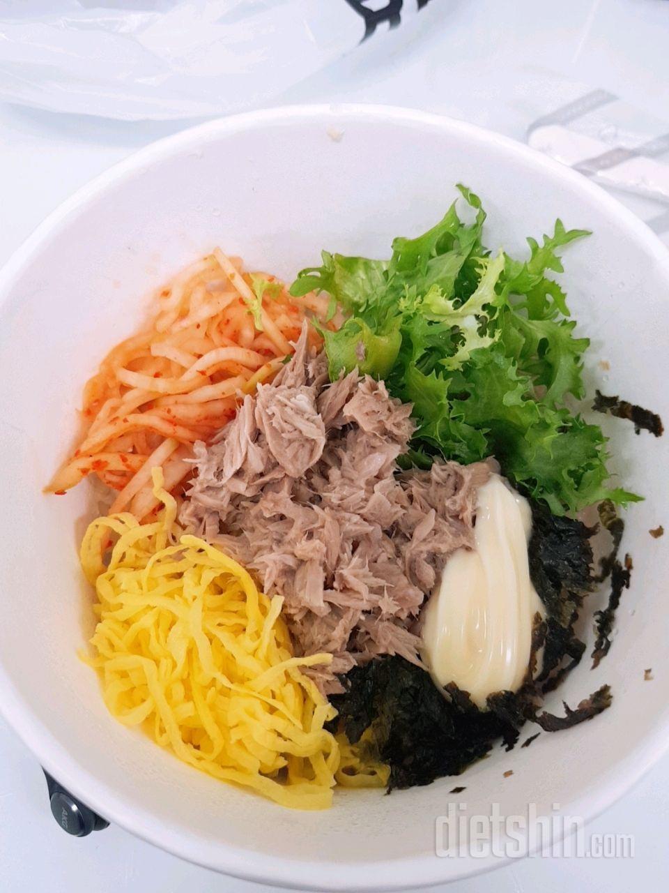점심 한솥 참치고추장비빔밥