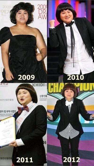 대단해요,김신영