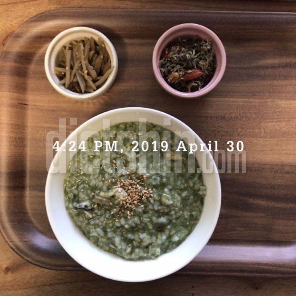 4/30 다이어트 일기