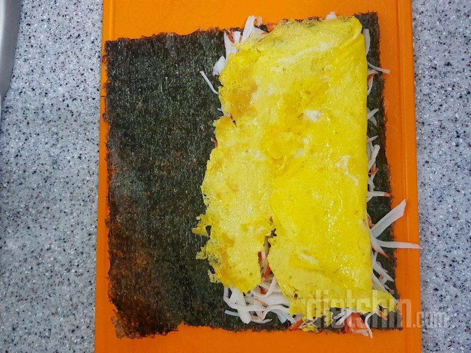 밥없는 김밥!!!밥대신 크레미써요