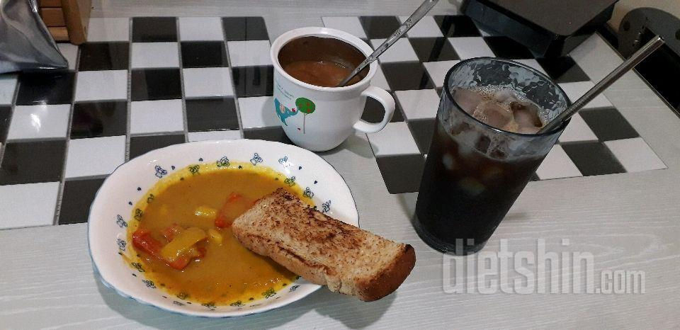 오늘 점심과 저녁