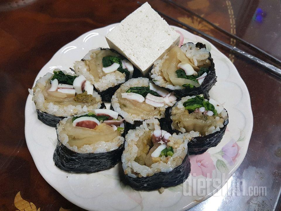 오징어 김밥~