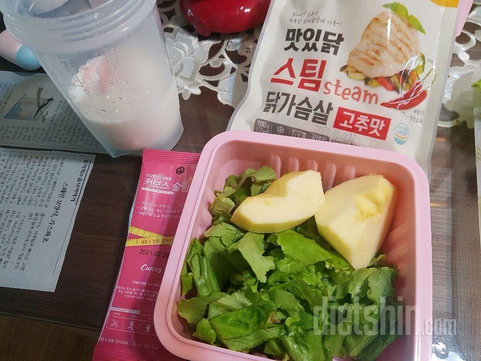저탄수화물 다이어트 3일차 아침식사 !