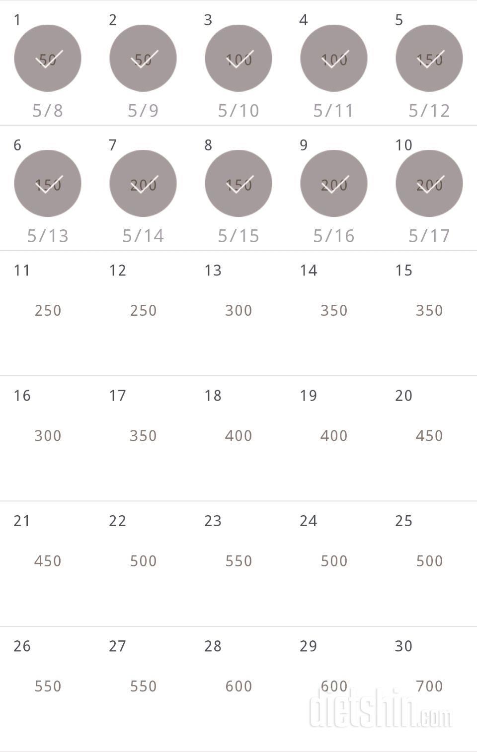 30일 점핑잭 40일차 성공!