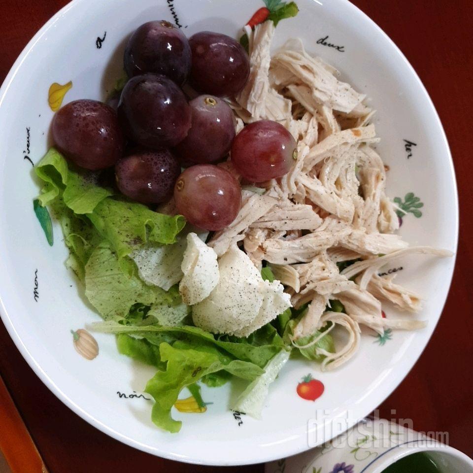 오늘 점심