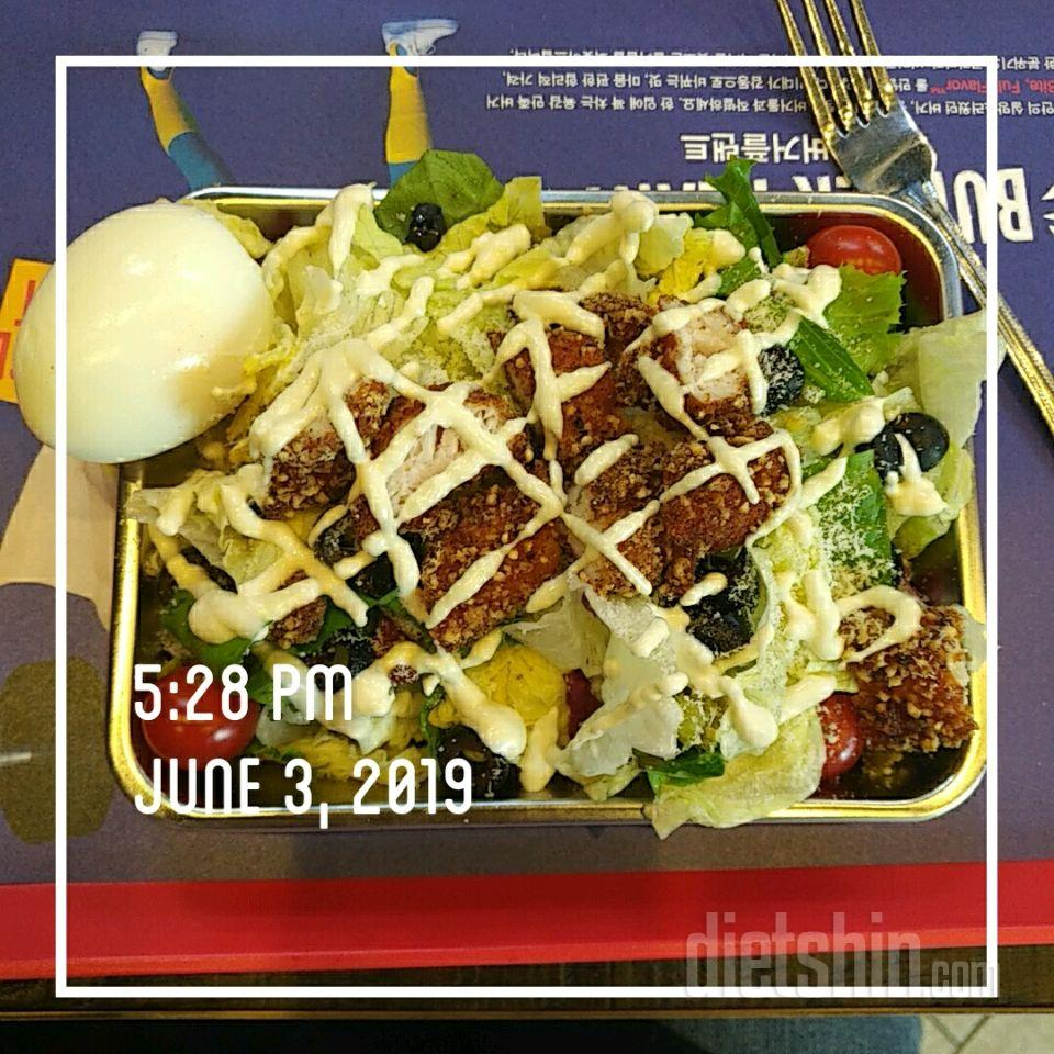 버거플랜트 샐러드