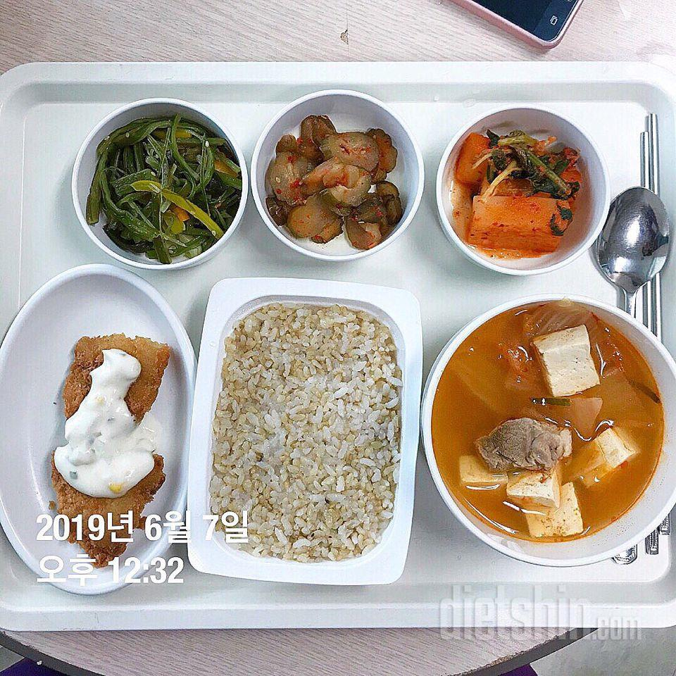 점심엔 쌀대신 곤약현미밥