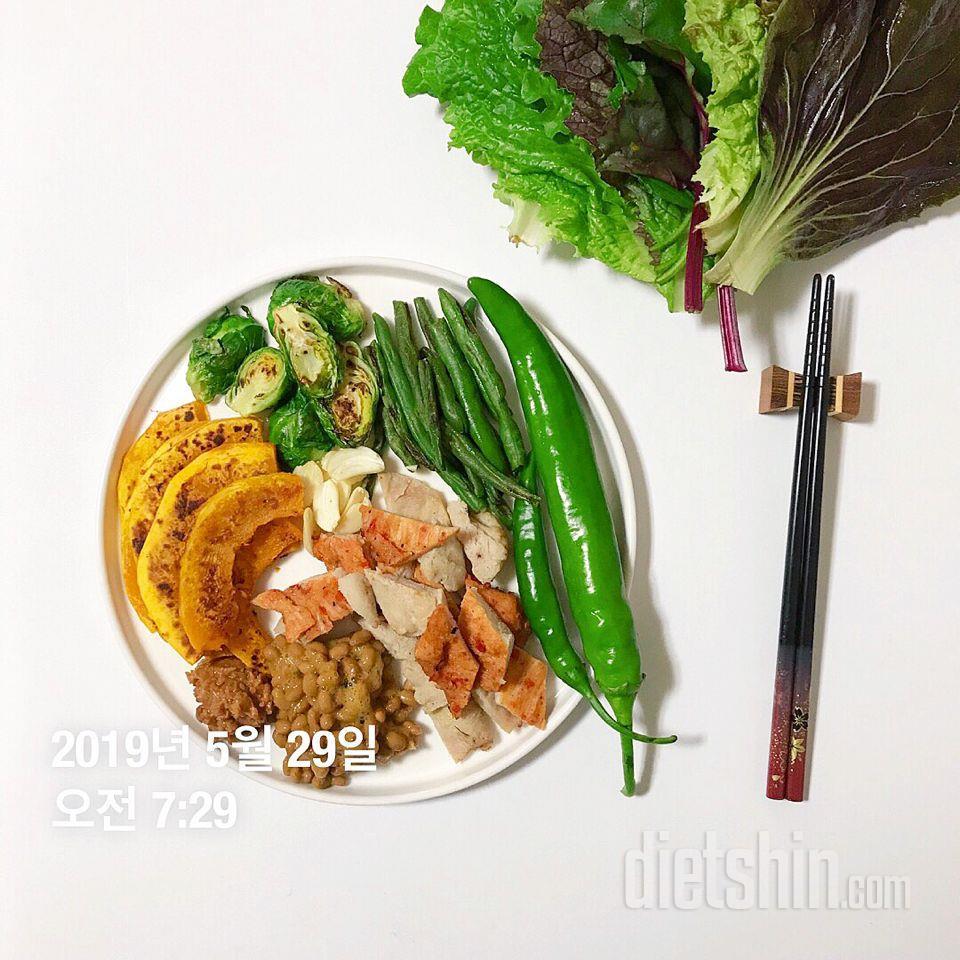닭가슴살과 단호박 사랑입니댜💕