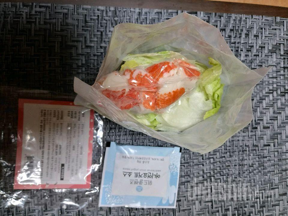오늘 조식은 위드클렌즈 꽃맛살 샐러드!!