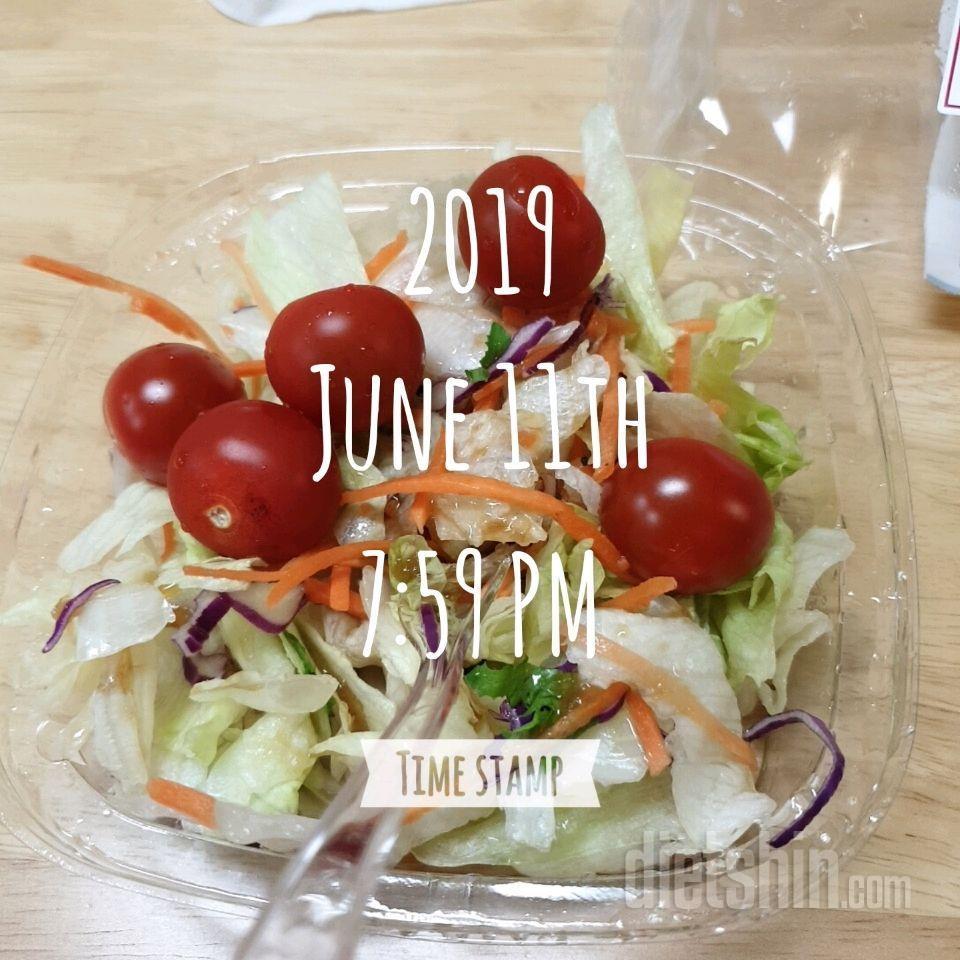 6월11일 어제식단!