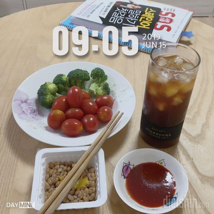 간단한 아침식사