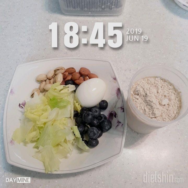다이어트식단