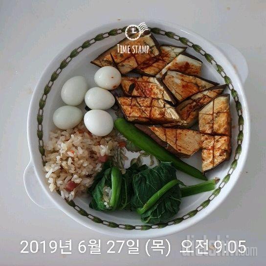 오늘은현미밥 체험2번째맛[갈릭]