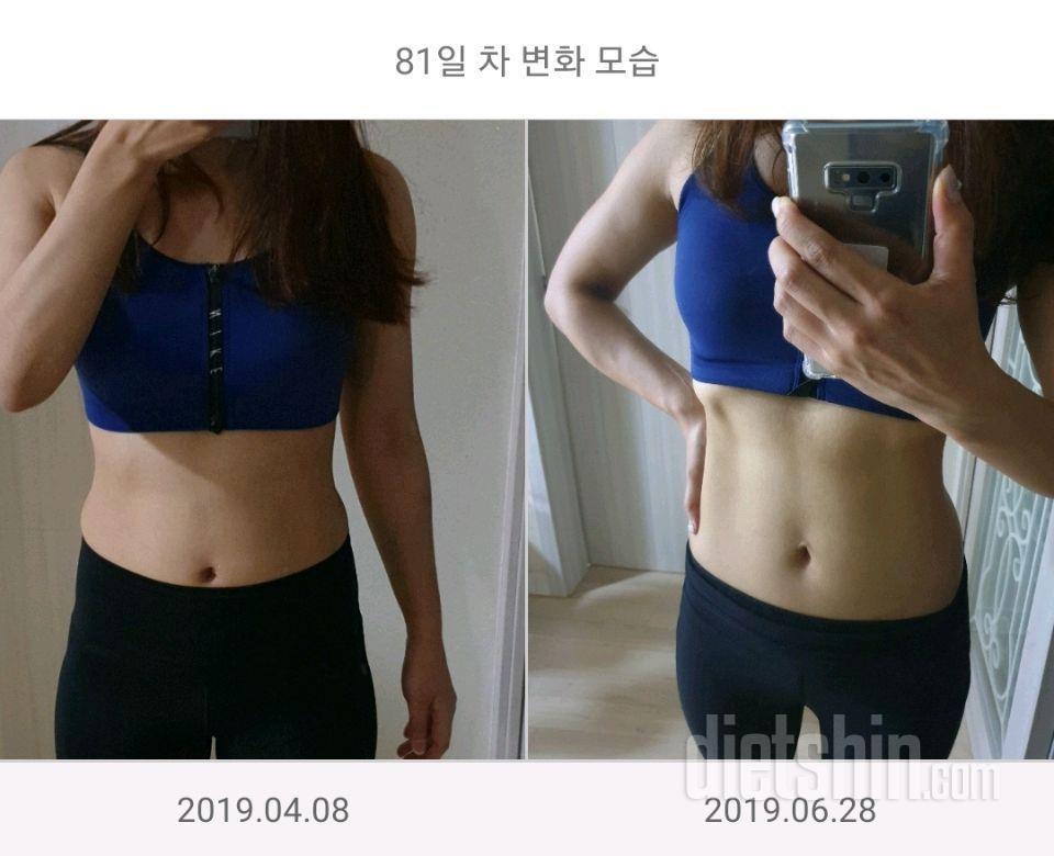 한달 다이어트!