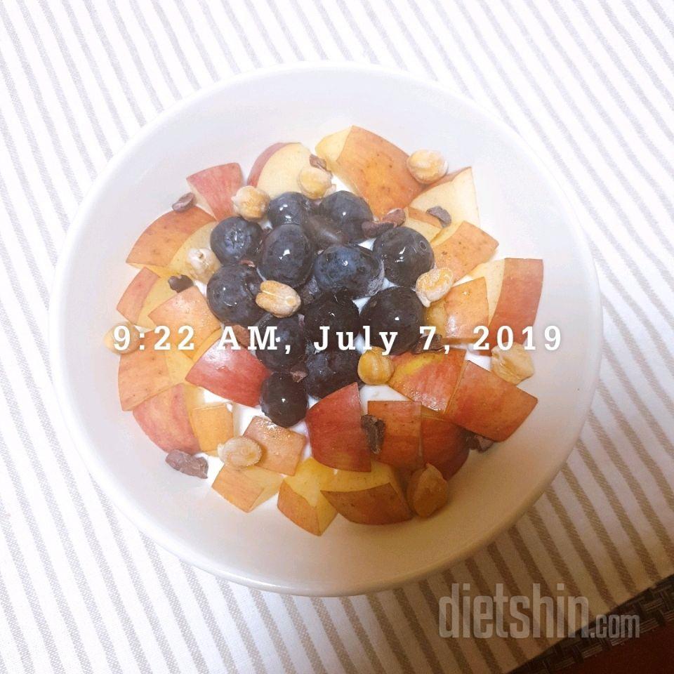 7/7 하루 식단 (+치팅)