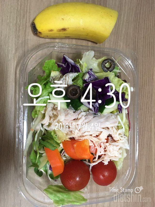 하루 식단