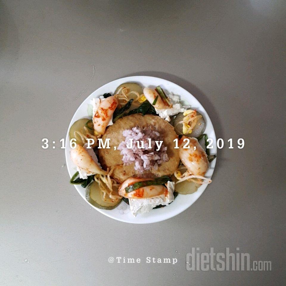 7월 12일 점심