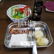 11일 식단