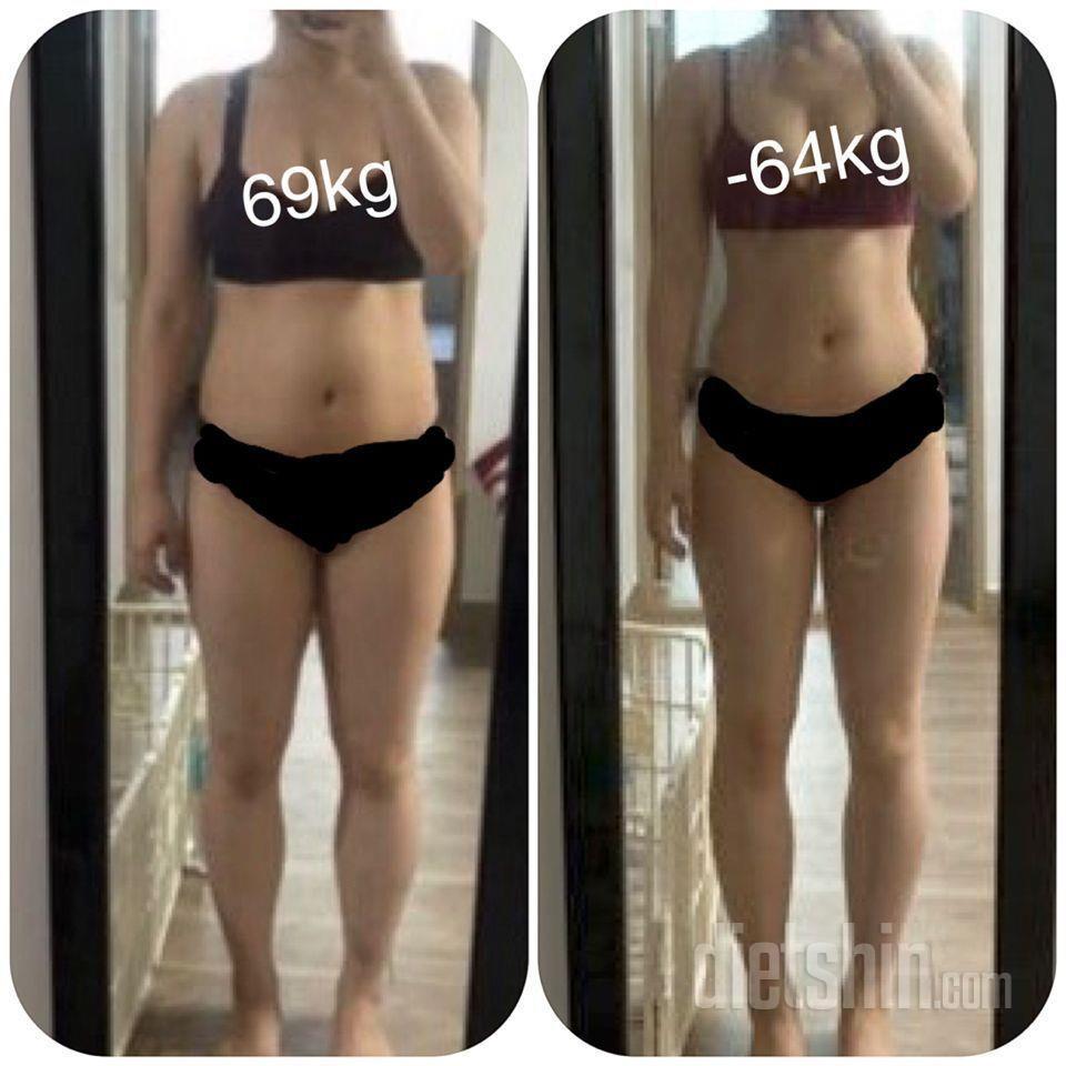 20일간의 5키로의차이 ( 69kg~64kg ,167cm)