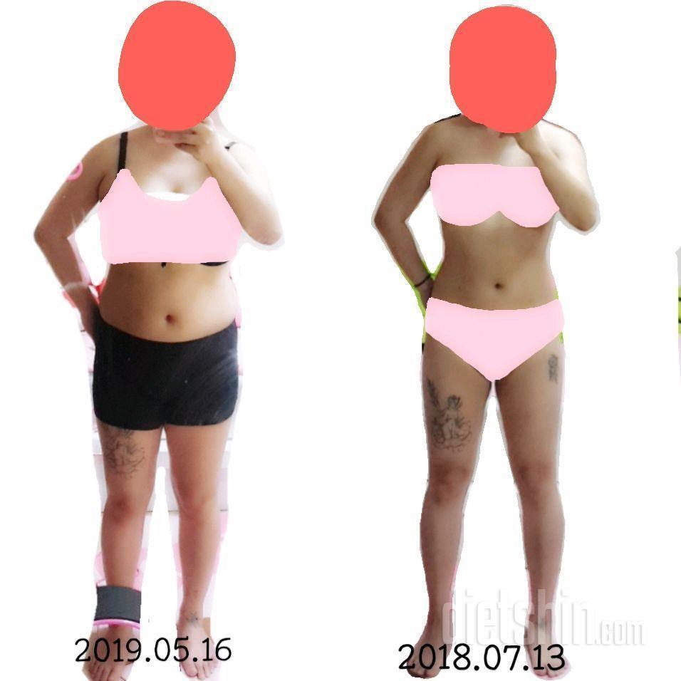다이어트 3달 후기🙈