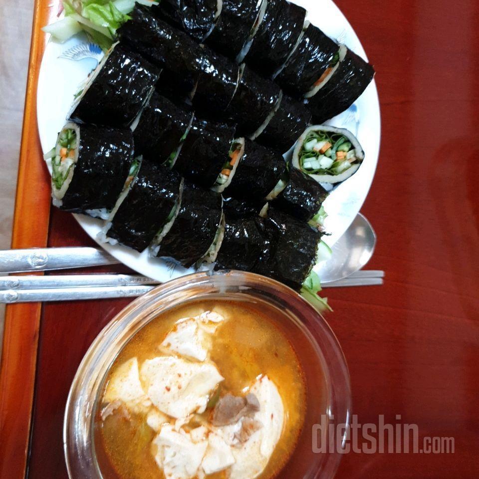 (고추 좋아하시는 분들)포만감, 칼로리 확실한 다이어트 김밥!