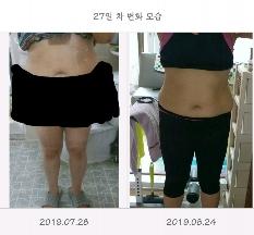한달간의 복부 변화