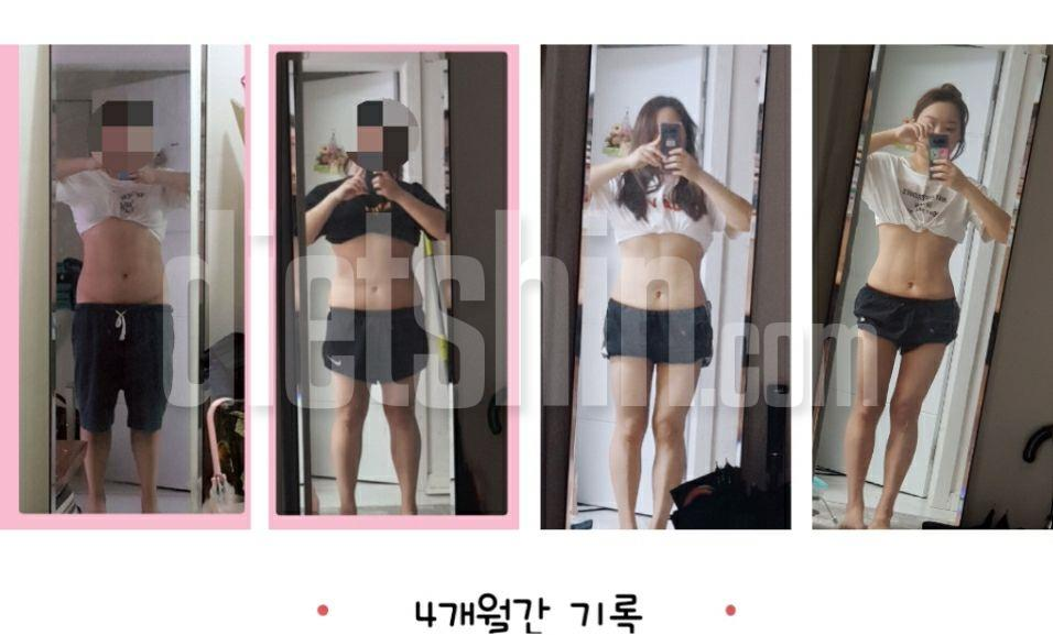 간헐적단식 5개월차 27kg감량